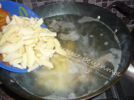 Как сделать калькуляцию блюд : Mhtml file